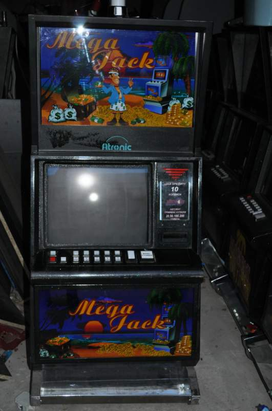 автоматы легальные купить игровые