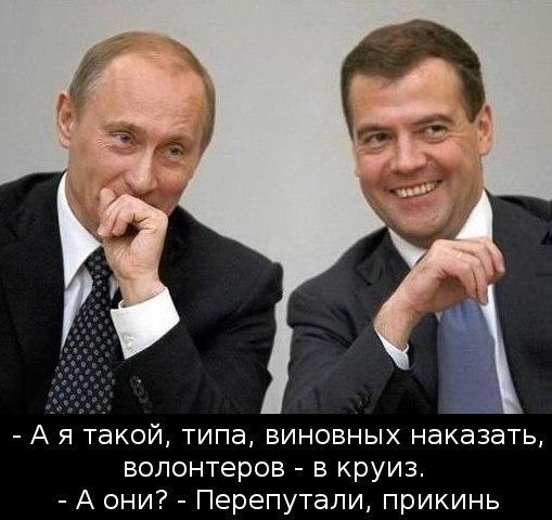 Прикольные фото Путина и Медведева