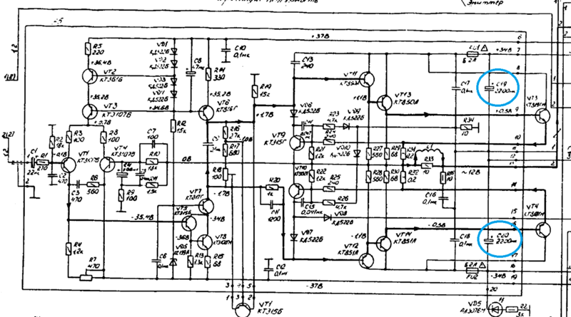 Амфитон-75у-101с схема