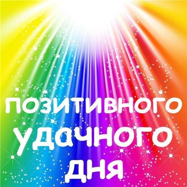 https://otvet.imgsmail.ru/download/214135149_2d9f27cfc98baa2682ae3dad533e2326_800.jpg
