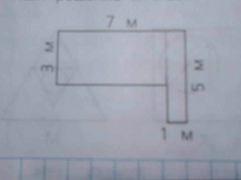 Как сделать задачу двумя способами 151