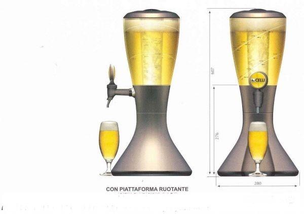 Как называется штука для разлива пива