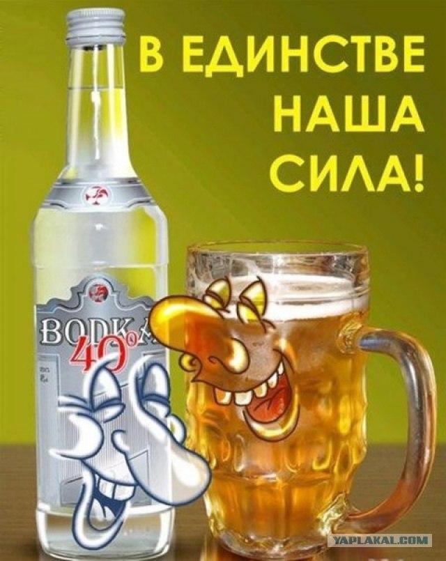 Пить пиво открытки