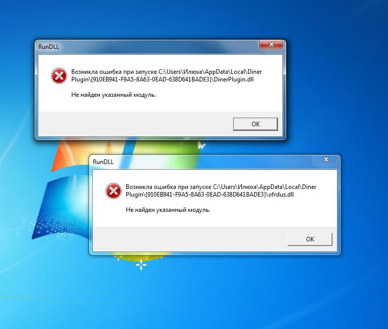 tor browser ошибка при запуске hydra2web