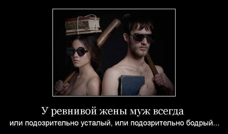 призвала смешные картинки про ревность мужчины к мужчине осмотром
