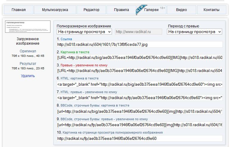 Рабочие прокси socks5 украины для LampTarget
