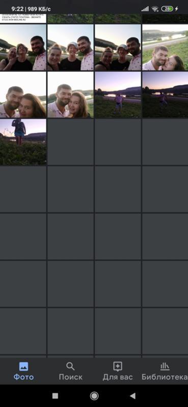 Инстаграм вместо фото выкладывается черный квадрат