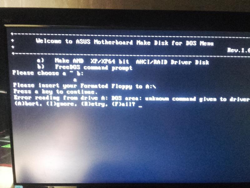 Ответы Mail Ru: Проблемы с установкой Windows