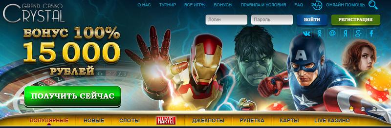 Ответы mail ru:как можно заработать в казино