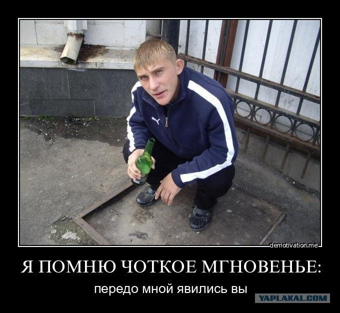 https://otvet.imgsmail.ru/download/215235118_fd9ddd22a8822f7e3aa1fe260f27f131_800.jpg