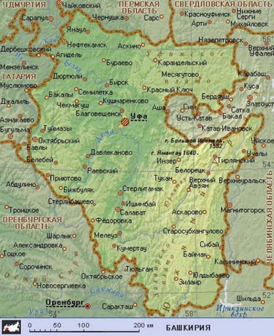 Отдых в Грузии  Туры в Грузию 2017  туроператор по