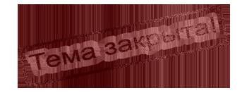 https://otvet.imgsmail.ru/download/215988157_d25f966c1c823729a413799403ddc0fe_800.png