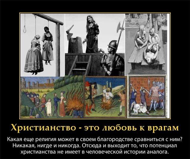 смерть и религия христианство