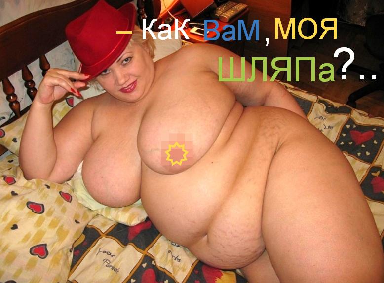 Фотосессии толстых голых телок — pic 12