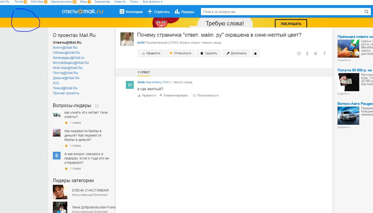 Прокси socks5 россия для парсинга интернет магазинов Zennoposter Элитные Прокси Россия 7 IP ZennoScript com