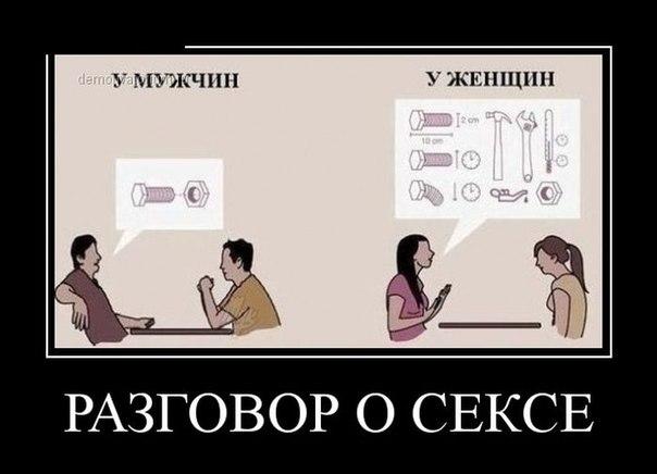 smotret-onlayn-s-russkoy-prostitutkoy