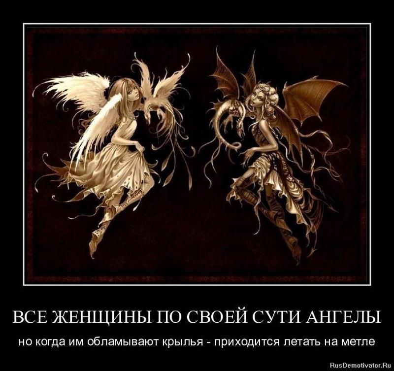 Картинки кэпа, ангел и дьявол смешные картинки