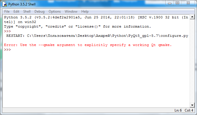 Ответы Mail ru: Не могу установить PyQt