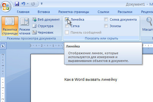 book kleben