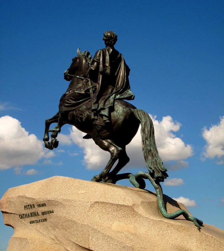 изделия только фото петра на коне кызыл городок