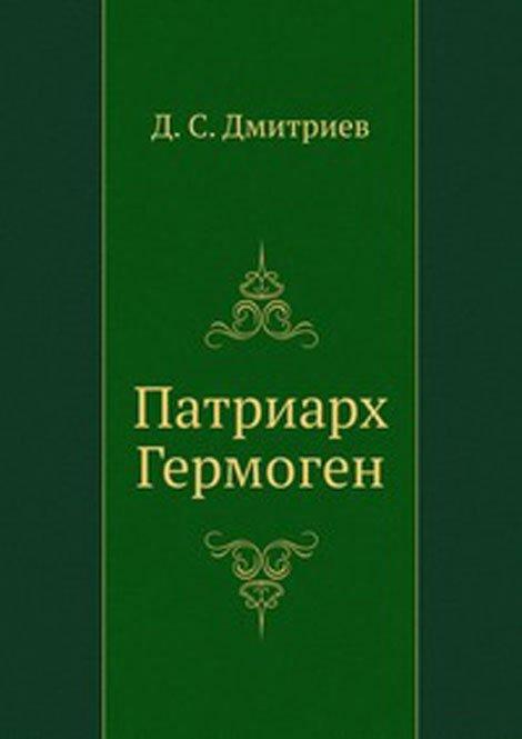 essays in hanseatic history