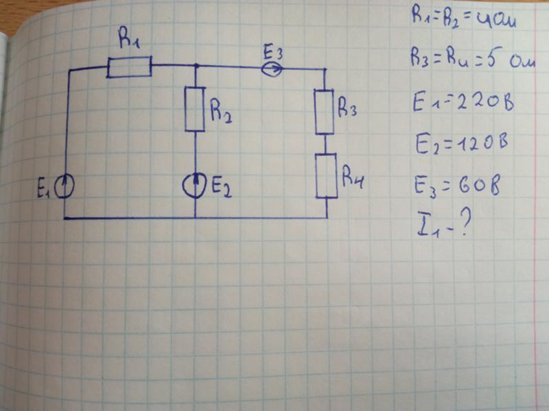 Задачи законы кирхгофа с решением ответы геометрическая оптика задачи с решениями