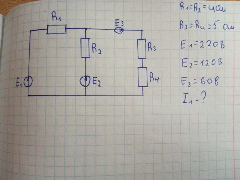 Решение задач по законам кирхгофа ященко егэ 4000 задач решение