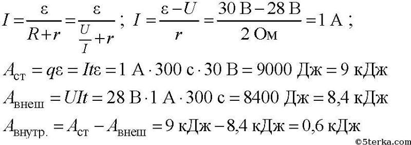 решение задачи дробями 6 класс