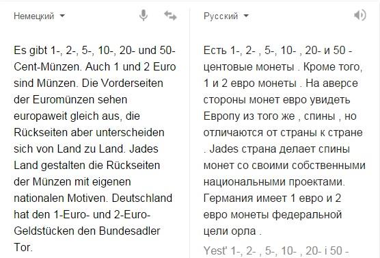 Перевод открытки с немецкого на русский, открытки