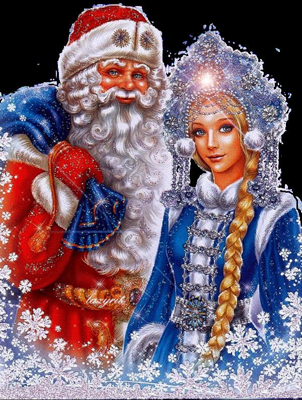 Дед мороз и снегурочка открытка новогодняя, пасхи рабочий
