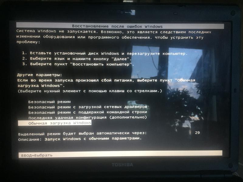 Почему майнкрафт не запускается на windows 7
