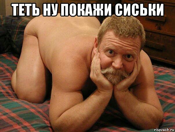 Порнофильм А Кто У Нас Тут