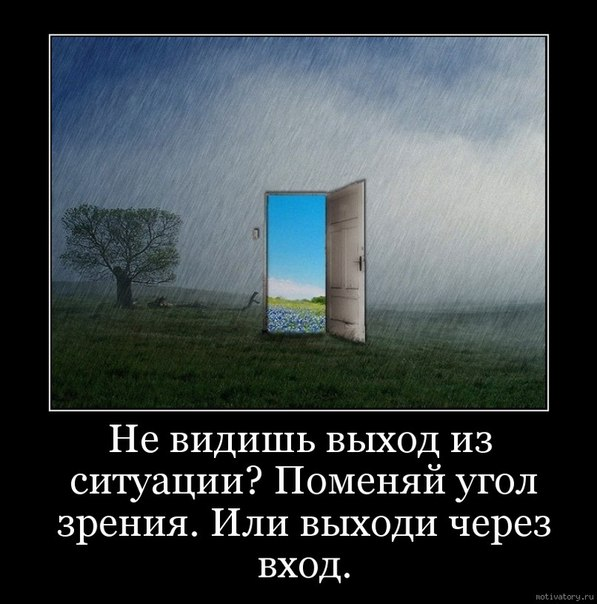 Виды навесных полок фото посланием постарайтесь