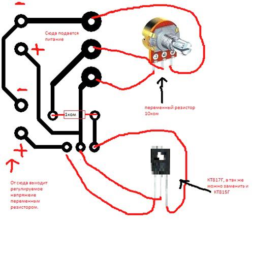 Схема простого регулятора напряжения 12в фото 6