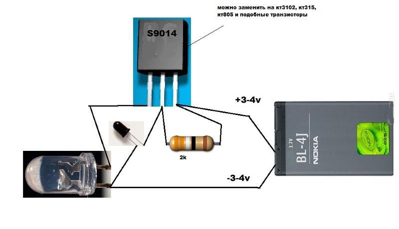 кто ваших подключение светодиодов через фоторезистор себя