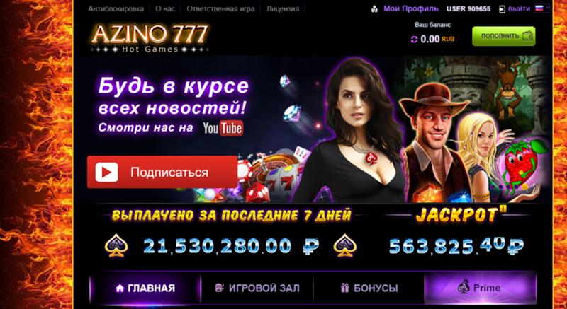 http www azino 777