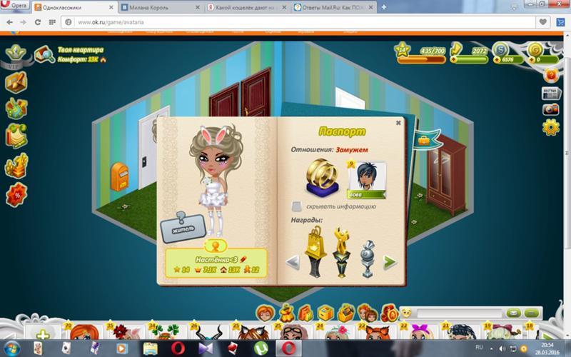 Сколько стоит в аватарии свадебная локация