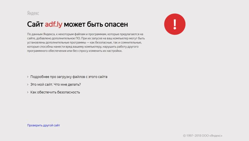 зайти на заблокированный сайт через тор