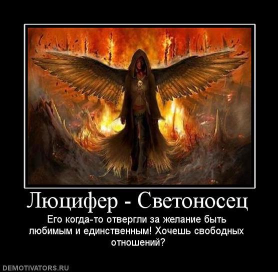 любое дьявол спаси кто то первого слоя