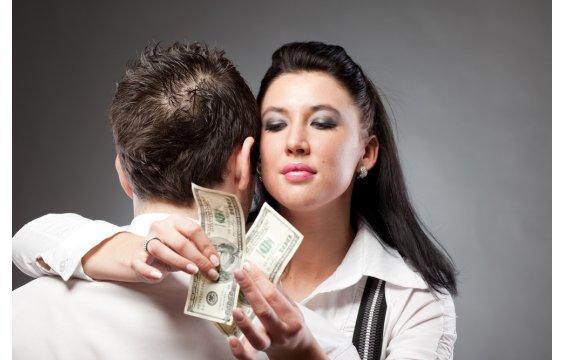 Продать купить девушка ищет мужчину