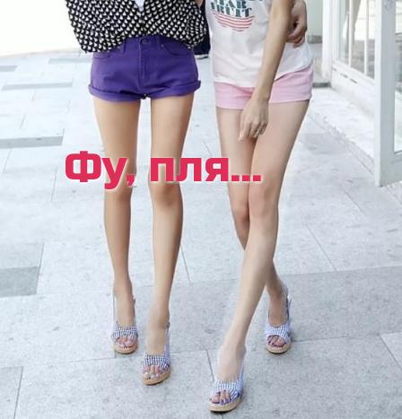 Девушки с тоненькими ножками фото