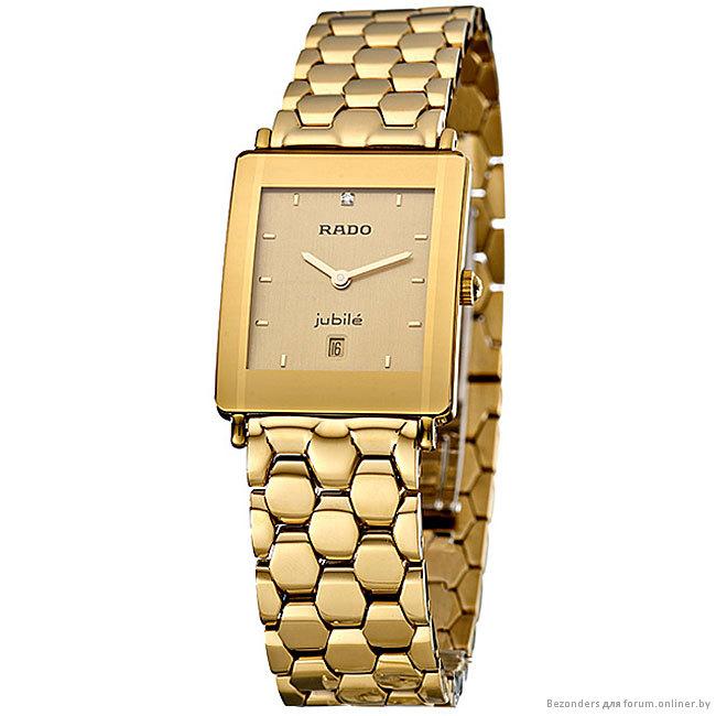 выбрать часы rado jubile swiss цена оригинал фото тем как идти