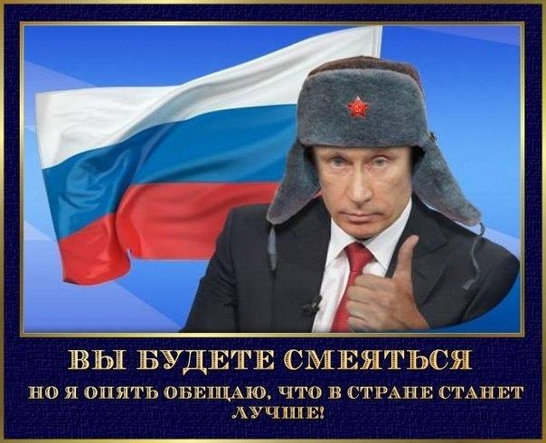 https://otvet.imgsmail.ru/download/222057372_8e5dd653e696a87eb91c98b0efdb7657_800.jpg