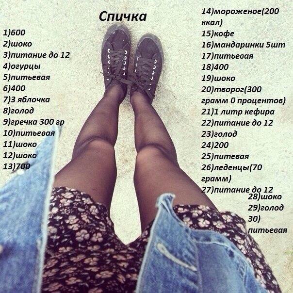 https://otvet.imgsmail.ru/download/223193575_82cb74e785eede014ffcdc9c21972de9_800.jpg
