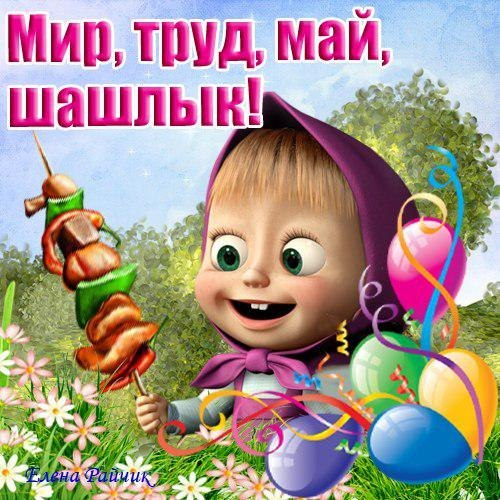 https://otvet.imgsmail.ru/download/22320788_127a862c5960241238cb6b1f3f34494a_800.jpg
