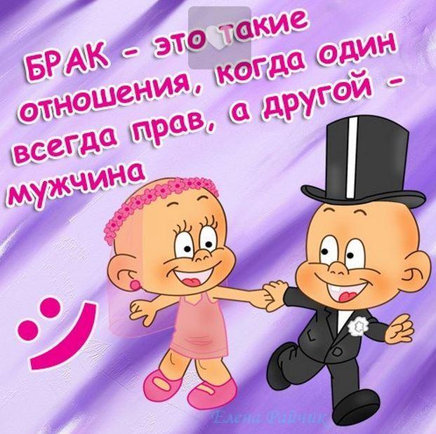 Поздравить мужа с днем свадьбы от жены прикольные открытки