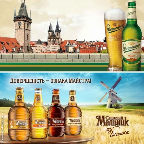 какое пиво наилучшее в россии