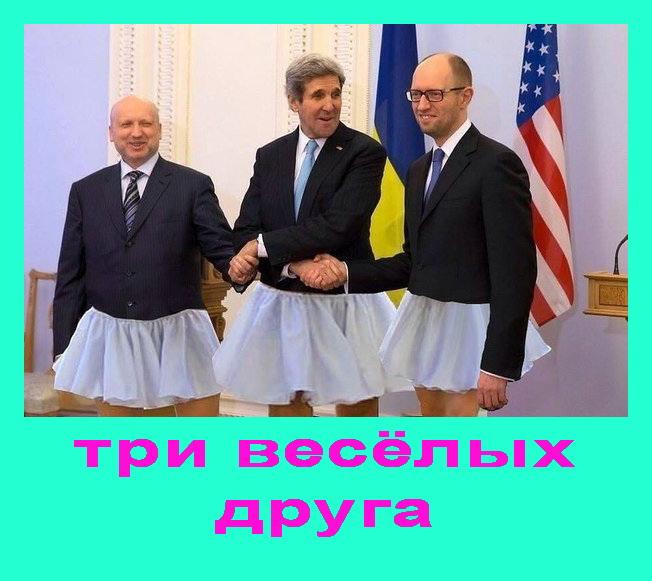 Политические приколы в картинках в украине, красивая открытка подруге