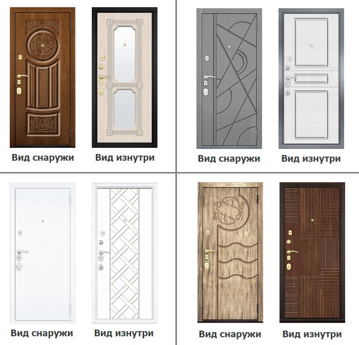 двери входные лучшие фирмы