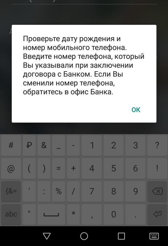 Приложение мой кредит хоум кредит скачать приложение